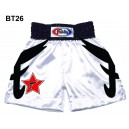 BT26 White Satin Boxing Shorts